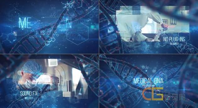 现代生物医疗技术医学DNA演示健康宣传药品视频科幻电影预告片-AE模板下载