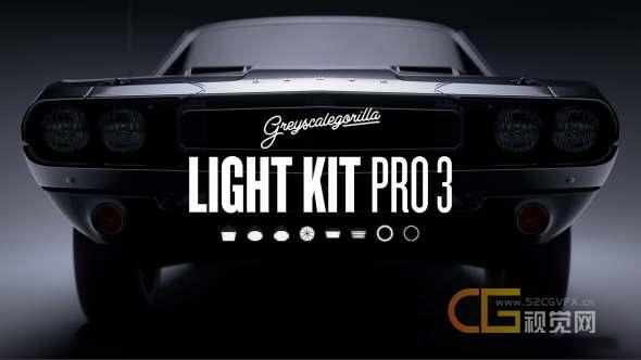 Light Kit Pro 3.jpg