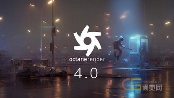oc4.0.jpg