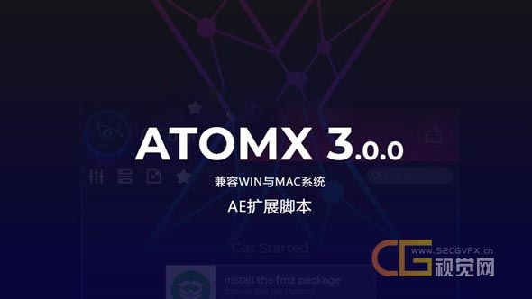 AE扩展脚本 ATOMX 3.0.0 附加3套预设包文件