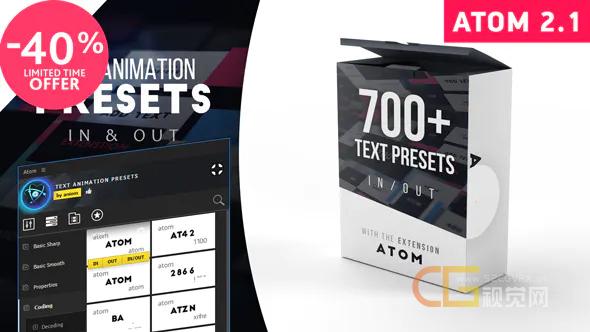AE脚本-快速给文本文字添加入场退出动画效果700种预设Text Presets
