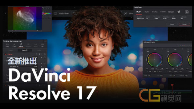 Davinci Resolve Studio 17.1 达芬奇17.1 破解版 (Win&Mac)
